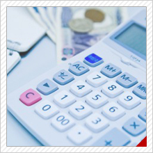 相続税の申告と納税